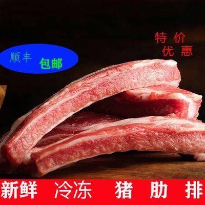 【顺丰包邮】新鲜冷冻猪排骨猪胸骨五花肉里脊肉猪肉类新鲜营养
