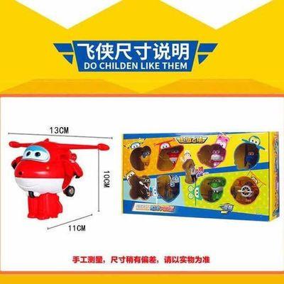 【大号超级飞侠可变形】礼盒装超级飞侠变形蛋玩具套装乐迪长全套
