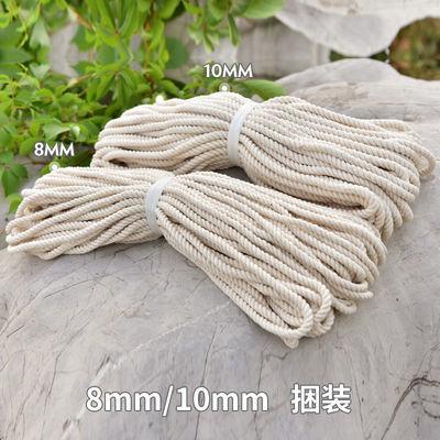 棉绳diy手工编织棉线绳绳子捆绑绳粗细编织挂毯绳包粽子线装饰绳