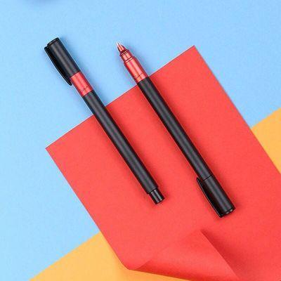 毕加索钢笔977星球系列特细钢笔墨水笔办公学生用练字礼盒装 刻字