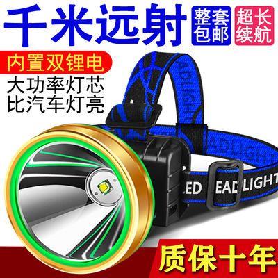 LED头灯强光超亮充电防水远射1500米头戴式手电筒户外夜钓鱼矿灯