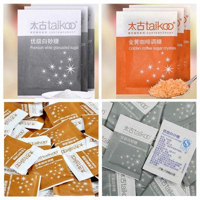 多买更实惠 Taikoo太古白砂糖包 咖啡伴侣黄糖包 植脂末 50包分装