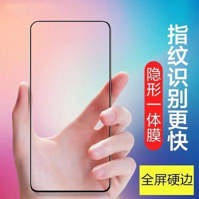 小米8钢化膜小米9全屏覆盖8SE手机屏幕指纹青春贴膜MIX3/2抗蓝光