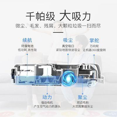 【专供】家用全自动扫地机器人扫拖一体机自动智能吸尘器扫地狗