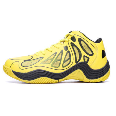 【到手价39.6】保罗街头篮球鞋高帮男45大码运动休闲鞋学生跑鞋DD