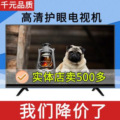 Led全新28寸30寸液晶电视机智能wifi网络版小型彩电26/24/22/15寸