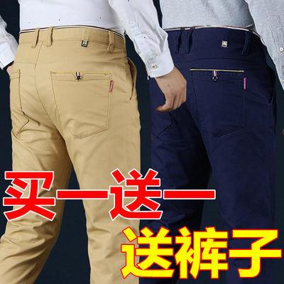 男士休闲裤夏季裤子男学生韩版商务直筒新款西装男裤修身西裤男装