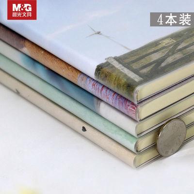 4本晨光道林笔记本文具32k本子韩国记事本a5加厚小清新胶套本学生