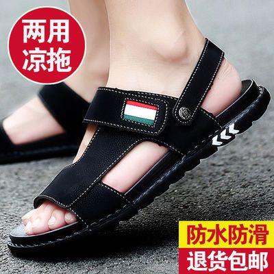 2020夏季新款男士凉鞋网红休闲沙滩鞋两用防滑韩版青年凉拖鞋软底