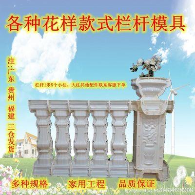 阳台栏杆模具罗马柱花瓶柱护栏水泥围栏模型欧式别墅现浇室外装饰