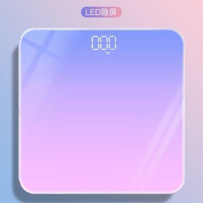USB可选充电电子秤精准家用健康称体重秤人体秤极光浅变称体重称
