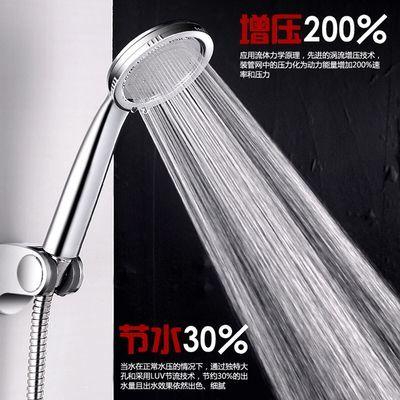 通用花洒喷头【限时亏本】增压热水器喷头手持淋浴喷头软管套装