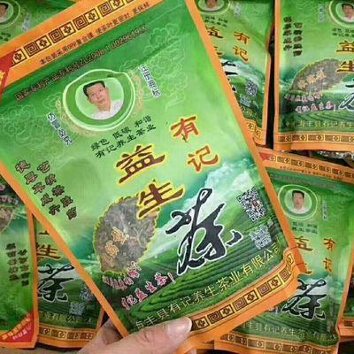 养生茶 正品有记益生茶 养肝茶 酒后熬夜 就选有记益生茶