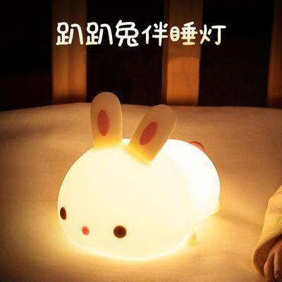 硅胶小夜灯拍拍灯可充电七彩暖光床头儿童七夕情人节女生生日礼物