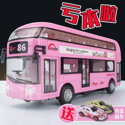 【亏本送小车】合金双层巴士公交车玩具模型仿真儿童玩具男孩车模