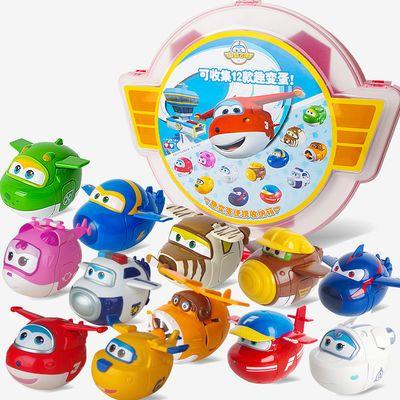 正版超级飞侠趣变蛋套装包警长小爱乐迪变形蛋全套儿童变形蛋玩具