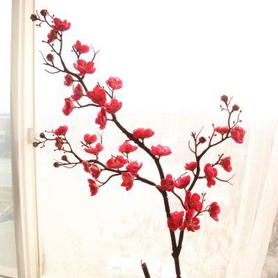仿真花摆件客厅大枝梅花高端仿真梅花绢花假花干花腊梅梅花苞摆件