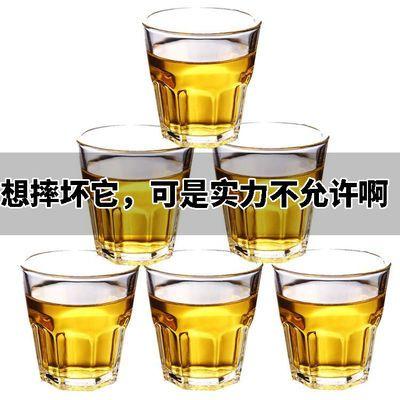 批发10只装酒杯家用玻璃杯子啤酒杯KTV酒吧八角杯子白酒杯钢化杯