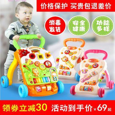 婴儿学步车防侧翻宝宝手推学走路助步车可调速6-18个月带音乐