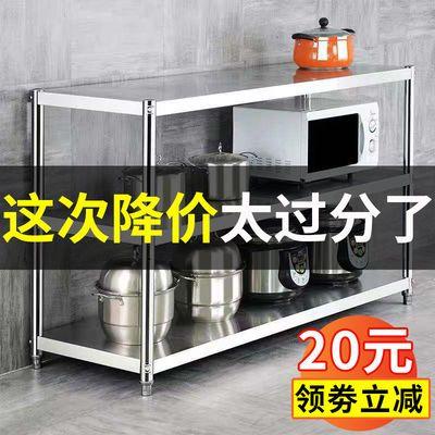 厨房不锈钢置物架三层落地多层微波炉烤箱架3层收纳储物架锅架2层