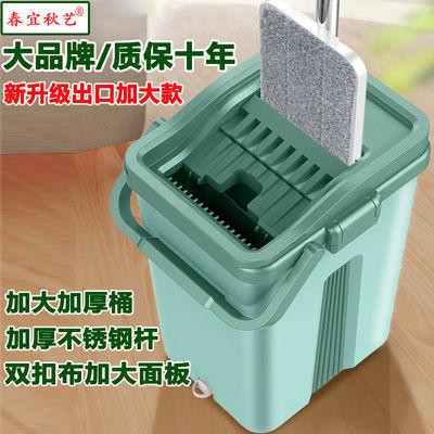 刮刮乐免手洗平板拖把洗衣机懒人家用地板瓷砖吸水墩布桶地拖神器