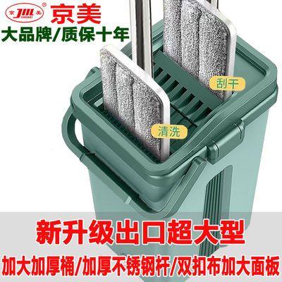 大号刮刮乐免手洗平板拖把家用木地板懒人旋转吸水墩布桶地拖神器