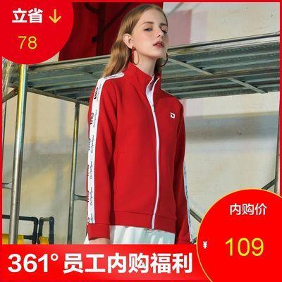 吊牌价319女装运动卫衣361新款女生休闲拼接潮流长袖女士外套