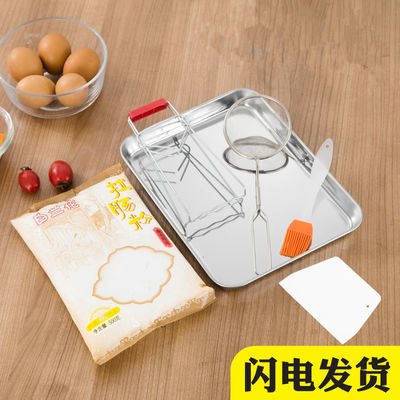 304家用肠粉专用蒸盘长方形不锈钢盘子平底盘托盘凉皮盘子肠粉盘