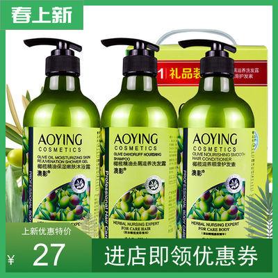 洗发水男女香味持久留香去屑止痒控油去油家庭装护发素沐浴露套装