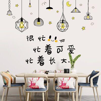 可移除浪漫吊灯自粘壁贴画寝室宿舍沙发客厅卧室背景装饰品墙贴纸