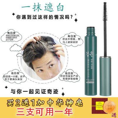 不掉色韩国持久免洗一次性染发笔纯植物剂棒补女遮盖白发变黑神器
