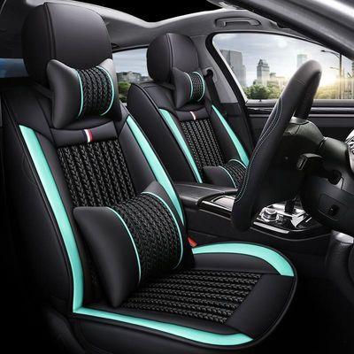 汽车坐垫夏季2017年2016款2015东风风神AX7专用皮质座套四季座垫