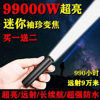 超亮LED强光手电筒USB可充电迷你便携超亮袖珍小家用远射照明灯