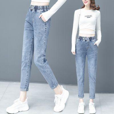 高腰牛仔裤女装2020年夏季新款春秋显瘦松紧休闲小脚九分裤子薄款