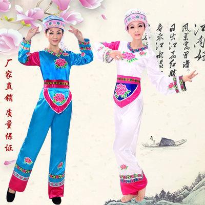 新款白族演出服女云南大理白族服饰女成人舞蹈演出服少数民族服饰