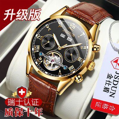 正品瑞士名牌手表男士机械表款全自动镂空陀飞轮金表皮带防水夜光
