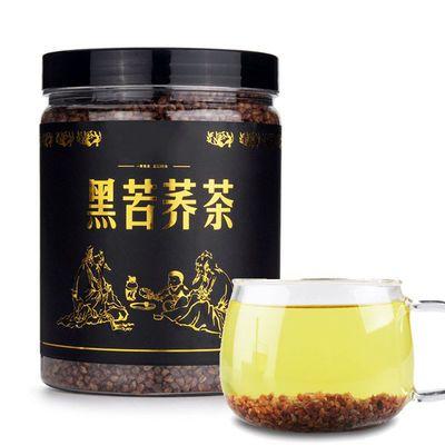 黑苦荞茶正品大凉山正宗特级散装苦荞麦罐装全株胚芽