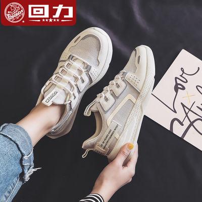 回力女鞋运动鞋女2020春季新款休闲网面跑步鞋子男潮流鞋情侣潮鞋