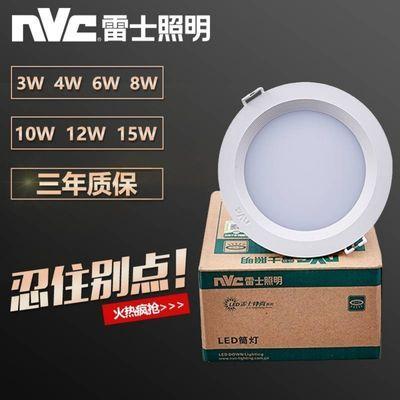 雷士照明led筒灯4W12W吊顶9公分6寸10w装修防雾天花灯3W工程商铺