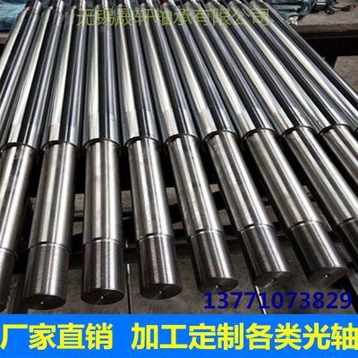 油缸活塞杆 气缸活塞杆 机械导柱 液压机立柱 直线光轴 加工定制