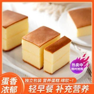 百芬焙早餐纯蛋糕西式糕点甜品零食营养食品鸡蛋面包便宜批发250g
