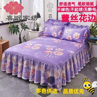 韩版蕾丝床裙公主风床罩斜纹仿纯棉席梦思保护套防滑床围子多件套