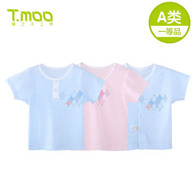 藤之木工房夏季新款男女宝宝婴儿短袖T恤纯棉睡衣夏短袖T恤上衣