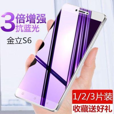 金立S6钢化膜GN9010全屏抗蓝光GioneeGn9010防爆玻璃手机保护贴膜
