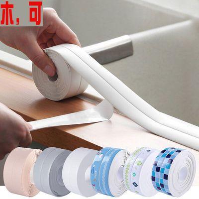 【买二送一 厂家直销 亏本冲量】厨房防水条美缝贴水槽贴防霉胶带
