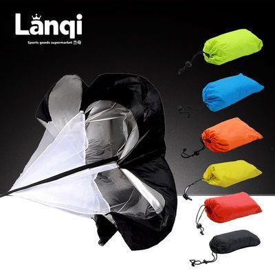 阻力伞力量训练体能伞 足球 跑步爆发力田径核心力量速度伞跑步伞