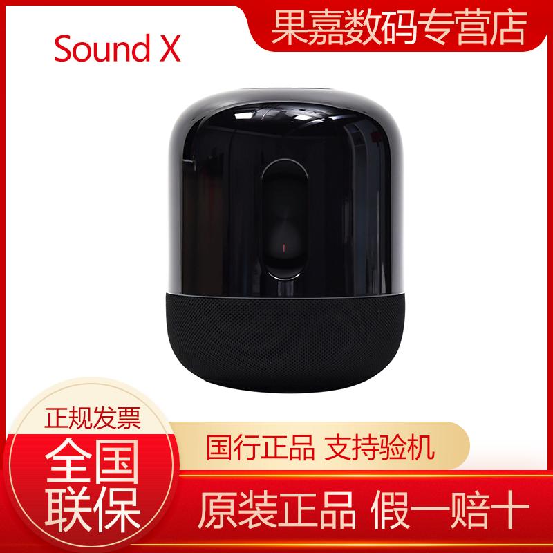 HUAWEI 华为 Sound X 智能音箱