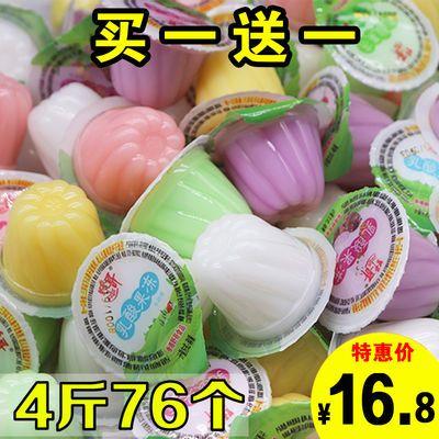 【买一箱送一箱】果冻布丁儿童零食大礼包小孩休闲食品整批发1斤