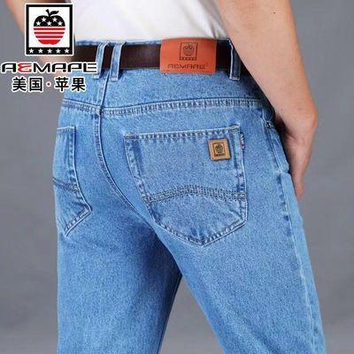 苹果牛仔裤男士全棉经典纯棉中年高腰直筒宽松中老年爸爸秋冬款式