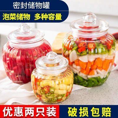 玻璃瓶子、储物罐密封罐、泡酒坛子泡菜坛、密封瓶储物瓶厨房用品